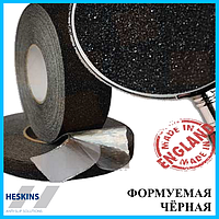 Антискользящая формуемая лента 50 мм HESKINS самоклеющаяся, Чёрная