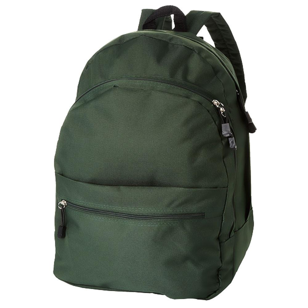 Рюкзак centrix trend купить в москве рюкзак hardpacks