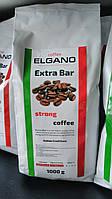 Кофе Elgano Extra Bar зерно