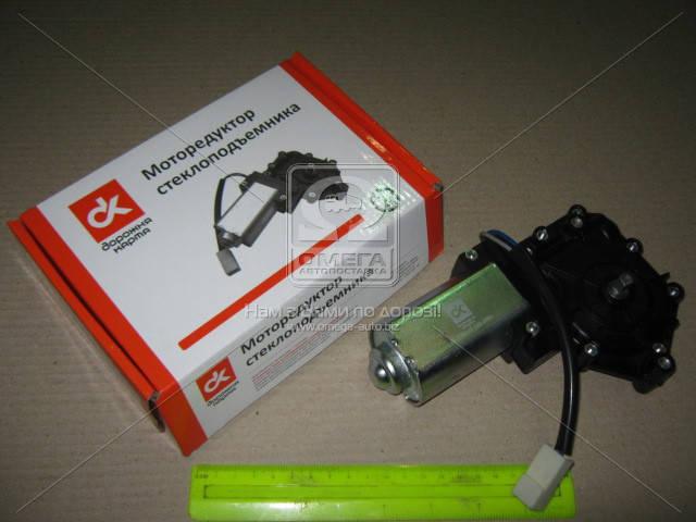 Моторедуктор стеклоподъемника ВАЗ 2109 прав.(квадрат) 12В, 30Вт  (арт. 20.3780-01 ) ВАЗ