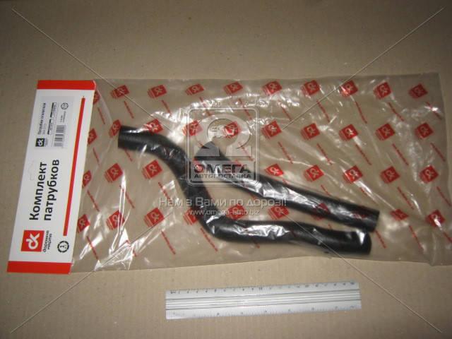 Патрубки отопителя ВАЗ 2110 (компл. 2 шт.)  (арт. DK-1313 ) ВАЗ