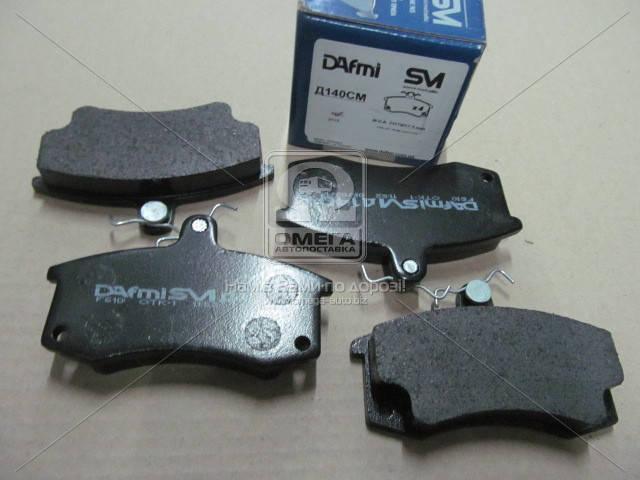 Колодки тормозные диск. ЛАДА ВАЗ-2110 (пр-во Dafmi) (арт. Д140СМ ) ВАЗ