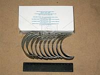 Вкладыши коренные 0,75 ЗИЛ 130 (производство Украина) (арт. 130-1000102-03), ACHZX