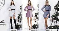 Женское вечернее платье 986 (29)