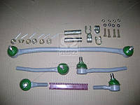 Трапеция рулевая ВАЗ 2101 в сборе  (производство КЕДР) (арт. 2101-3003010/01), AEHZX