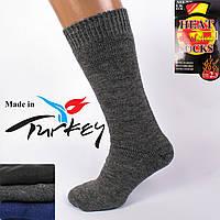 Мужские ароматизированные термо-носки махра начёс Heat Socks AM09. В упаковке 6 пар. Турция.
