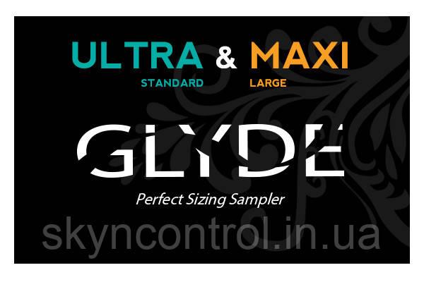 Презервативы Glyde ULTRA & MAXI   'Найди свой размер' SIZE SAMPLER