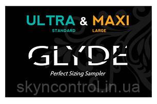 Презервативы Glyde ULTRA & MAXI   'Найди свой размер' SIZE SAMPLER, фото 2