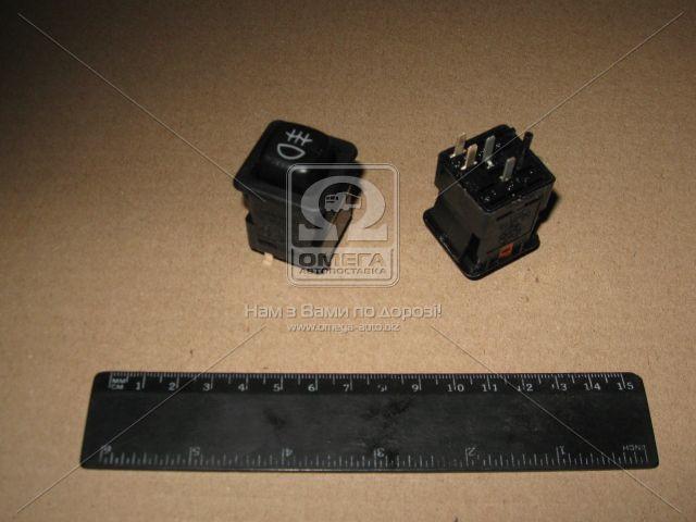 Выключатель противотуманных фар ВАЗ 21093 (производство Автоарматура) (арт. 83.3710-04.02)
