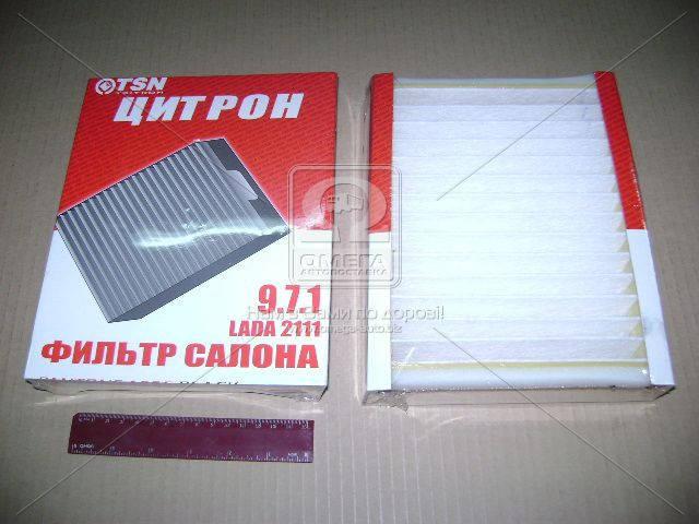 Элемент фильтрующий воздушный салона ВАЗ 2110-12 (9.7.1) (Производство Цитрон) 2111-8122012