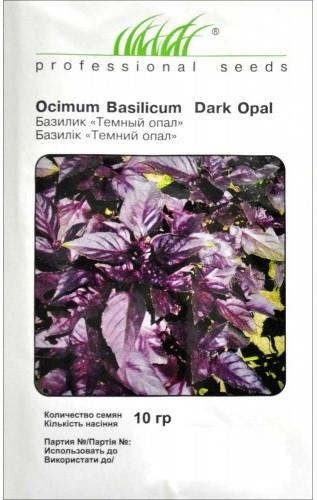 Семена базилика фиолетового Темний опал 10 г, Hем Zaden