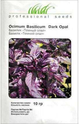 Семена базилика фиолетового Темний опал 10 г, Hем Zaden, фото 2