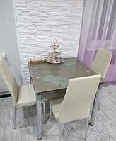 Кухонный стул H-261