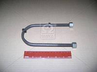 Стремянка рессоры задней ГАЗ 2410,3110,31029 в сборе (Производство ГАЗ) 3110-2912406
