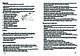 Шлифмашина угловая - FORTE EG 14-125L (1400вт, 125мм) (болгарка), фото 4