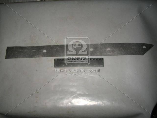 Прокладка крыла переднего ГАЗ (Производство ГАЗ) 4301-8403034