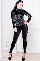 Черный велюровый костюм  -КИРА-