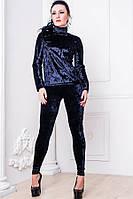 Велюровый костюм  -КИРА- темно-синий