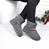 Угги женские UGG низкие цепь серые 3971, зимняя обувь