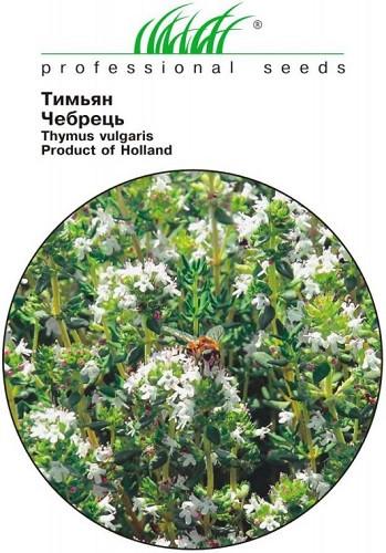 Семена тимьяна (чебрец) 0,3 г, Hем Zaden