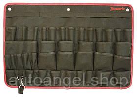 Розкладка для інструменту настінна 675мм 450мм// MTX 902459
