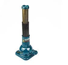 Домкрат механический бутылочный 2 тоны низкий, ARMER, фото 3