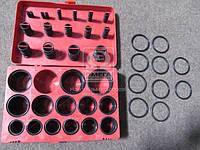 Набор уплотнительных колец  черные 375 шт. (диам. 2,8-47,7 мм) (RIDER)) RD11382ZK