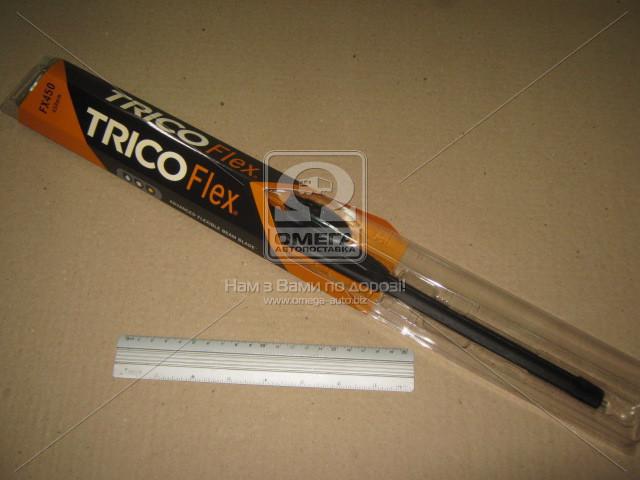 Щетка стеклоочистителя 450 FLEX (производство Trico) (арт. FX450), ABHZX