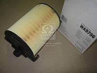 Фильтр воздушный SEAT, SKODA, VW (пр-во WIX-Filtron) (арт. WA9756 ) Имп. Легковые Автомобили