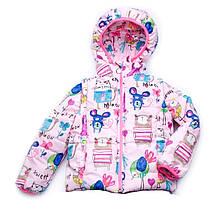 """Куртка-жилет (трансформер) для дівчинки """"Animals""""(рожева)"""