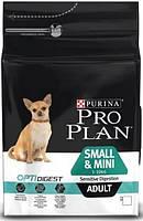 Purina Pro Plan Пурина Про план SMALL MINI SENSITIVE DIGESTION Корм для взрослых чувствительных собак мелких пород с курицей, 7 кг