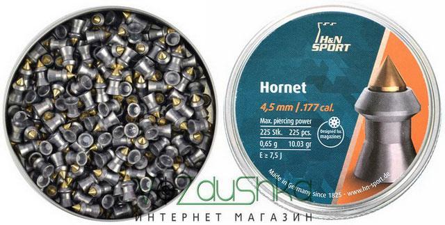 открытая пачка пуль H&N Hornet 0,65 г 4.5 мм 225 шт/уп
