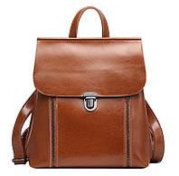 Женский кожаный рюкзак-трансформер Grays GR-8326LB