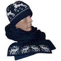 Вязаная мужская шапка и шарф синего цвета с норвежским орнаментом