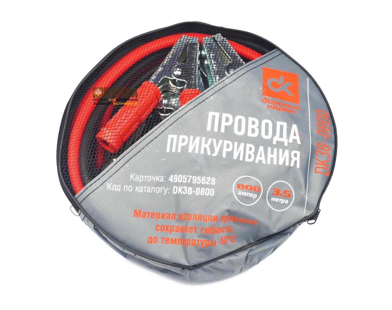 Провод прикуривания 800А, Дорожная Карта DK38-0800
