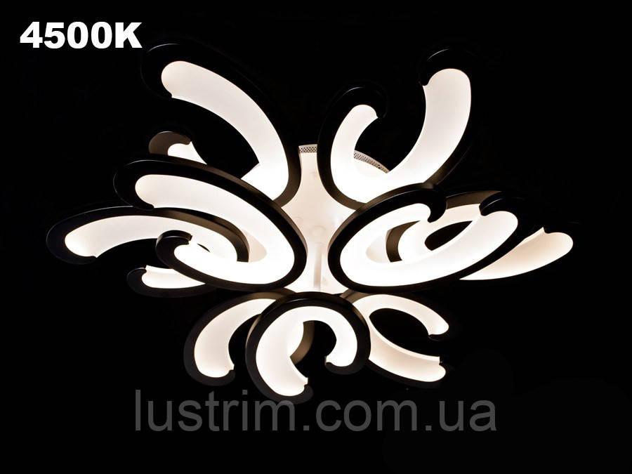 Сверхъяркая светодиодная люстра с диммером 150W