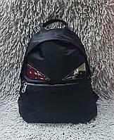 Школьные рюкзаки Fendi