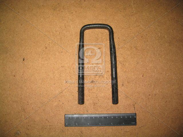Стремянка рессоры передней УАЗ М14х1,5 L=170 без гайки (производство Самборский ДЭМЗ) (арт. 469-2902408)