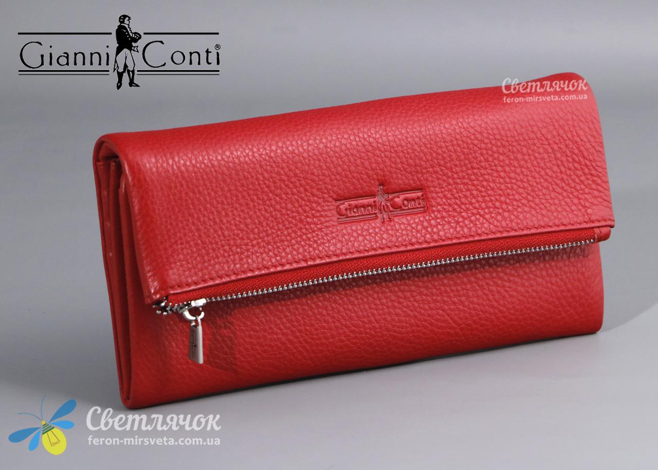 Кошелек женский кожаный на молнии красный/черный Gianni Conti