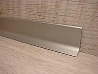 Плинтус алюминиевый для пола Effector Multi Effect Q63, Серебро 16,8*40*2700мм