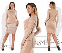 Костюм с юбкой комбинированный кожей 7910 (размеры 48-54)