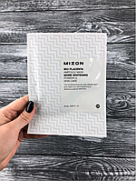 Mizon Bio Placenta Ampoule Mask, Гидрогелевая маска с экстрактом плаценты