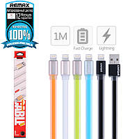 USB Data кабель Remax Colourful RE-005i