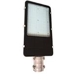LED светильник ДКУ 50Вт (Origin)