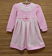 Красивое нарядное платье на девочку с бантиком ,на рост 98-110см