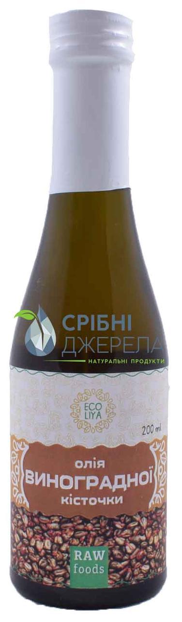 Сыродавленное масло Виноградной косточки, 200 мл
