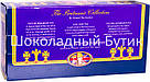 Чай Ahmad The Britannic Collection, 3 банки, 3*25 г., фото 2