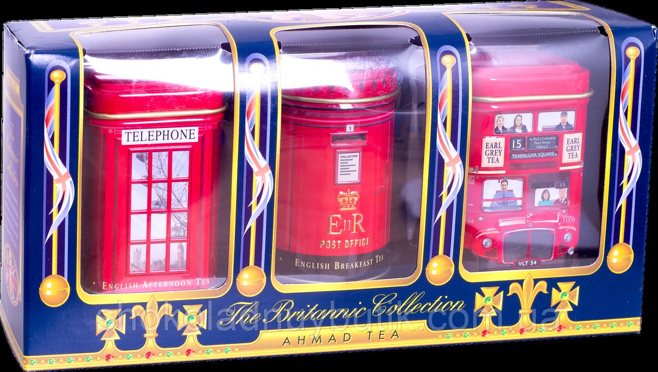 Чай Ahmad The Britannic Collection, 3 банки, 3*25 г.