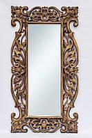 Настенное зеркало в деревянной раме размер 150*80 см