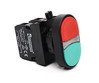 Кнопка сдвоенная красно-зелёная (1НО+1НЗ)  пластик IP65